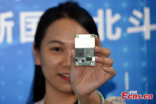 北斗导航卫星系统获得新芯片