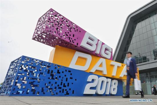 China International Big Data Industry Expo opens