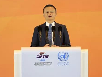 Jack Ma says service industry holds key to futuristic city