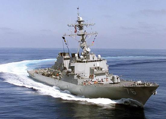 U.S. urged to cease intrusions in South China Sea