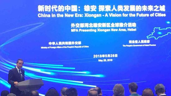Chinese State Councilor and Foreign Minister Wang Yi made remarks at the MFA Presenting Xiongan New Area on Monday. /CGTN Photo