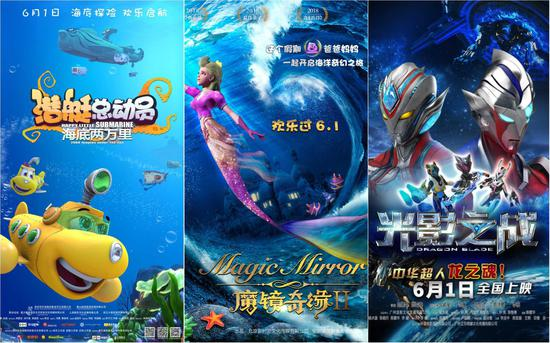 "From left, posters for ""Happy Little Submarine 20000 Leagues under the Sea,"" ""Magic Mirror 2,"" and ""Dragon Blade"". /Photo via Mtime"