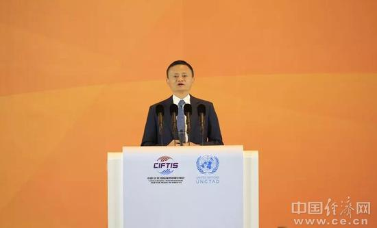 Jack Ma, the founder of Chinese e-commerce giant Alibaba, speaks  at the Beijing International Fair for Trade in Services, in Beijing, May 28, 2018. (Photo/www.ce.cn)