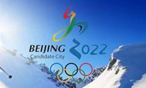 Beijing woos international talent for 2022 Winter Games