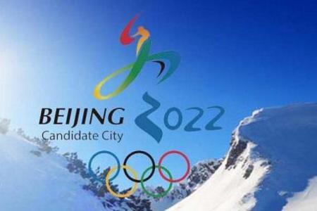 2022 Winter Olympics gathering talent