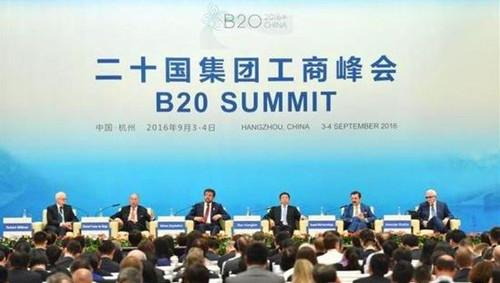 Multilateralism right way for today's world: B20 Chair