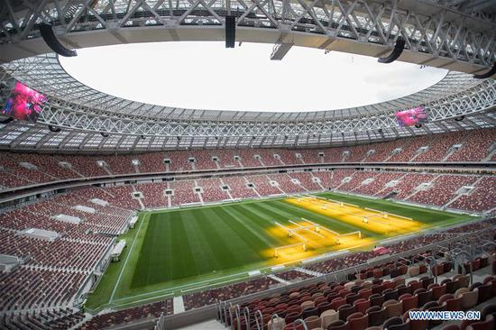 View of Luzhniki Stadium for 2018 World Cup in Moscow