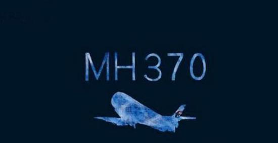 MH370 search to continue in case of reliable information only