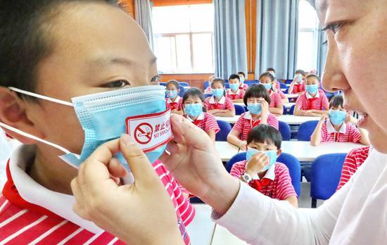 Organizers want Beijing Games smoke-free