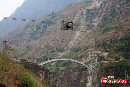 New bridge to close 260-meter-high cableway connecting villages