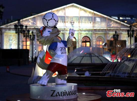 Russia ready to host World Cup for first time