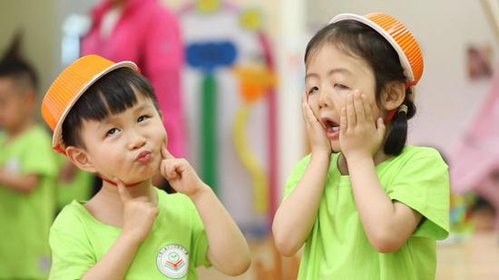 Kids from the Kindergarten of China National Children's Center /CGTN Photo