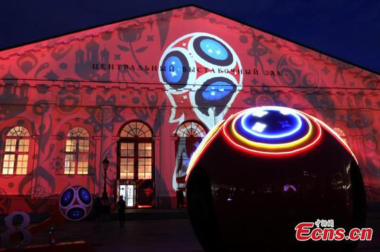 Moscow square lights up for World Cup