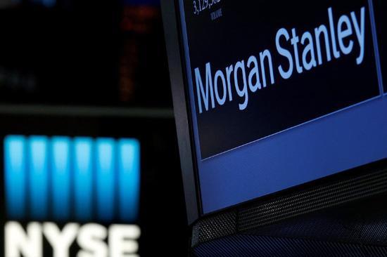 Morgan Stanley eyes bigger presence in Chinese market
