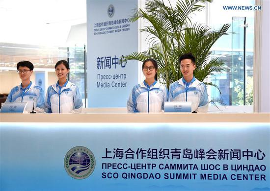 Media center of SCO Summit to open on June 6