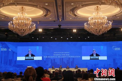 Changes in Asia-Pacific security, China's positive role in focus at Shangri-La Dialogue