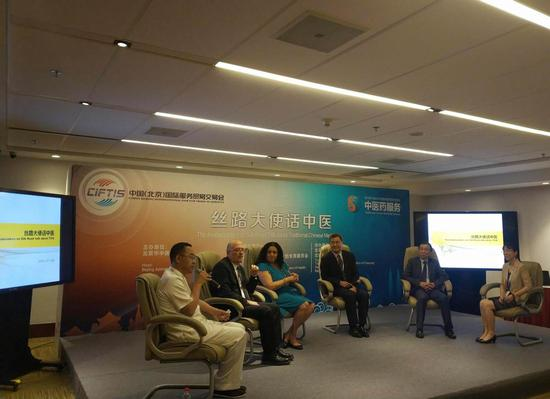 Tania Romualdo (third from left), ambassador of Cabo Verde to China, attends a panel discussion on TCM in Beijing on May 30, 2018. (Photo by Song Jingli/chinadaily.com.cn)