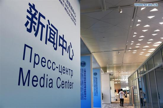 Media center of SCO Summit to open