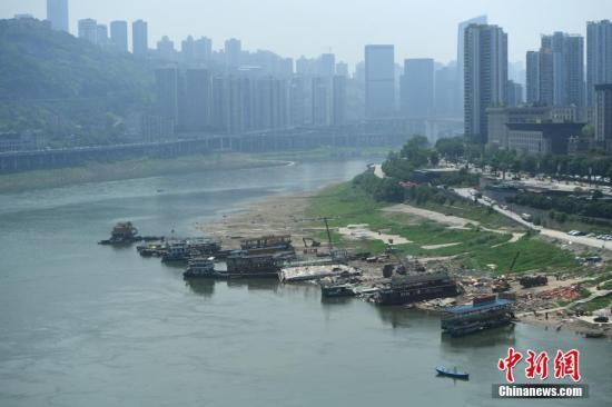 Chinese regulator criticizes 3 regions for environmental offences