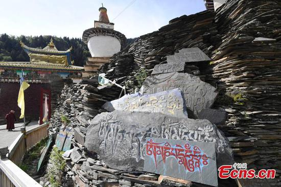 World's largest stone sutras engraved in nine years