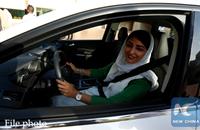 Saudi Arabia grants woman driving license after decades of ban