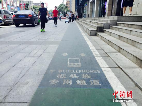 Xi'an opens special lane for phubbers