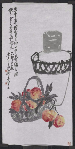 An exhibition of works by Chinese painting master Wu Changshuo marks the reopening of the Hall of Literary Glory (Wenhua Dian) in the Palace Museum in Beijing. The exhibition showcases Wu's paintings, calligraphy and seal-cutting works. Auspicious flowers are the most recognizable theme in Wu's paintings.(Photo provided to China Daily)