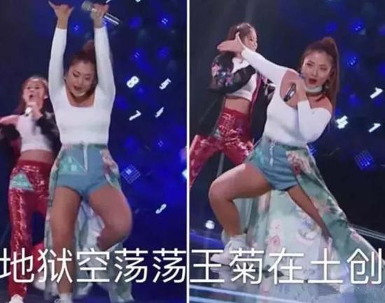 Screenshots of Wang Ju dancing onstage during a performance. /Tencent Photo