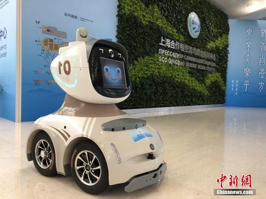 Smart robots to serve SCO Qingdao Summit