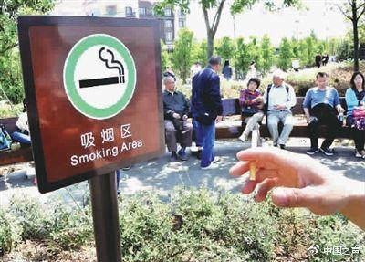 Hangzhou's reversal on smoking policy stirs outcry