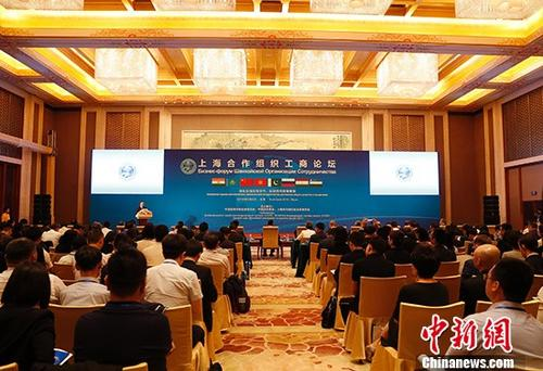 Business Forum of Shanghai Cooperation Organization is held in Beijing, June 6, 2018. (Photo/China News Service)