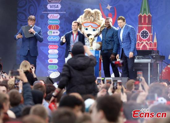 FIFA Fan Fest kicks off in Moscow