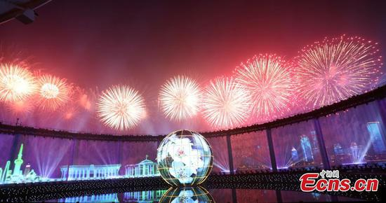 Light show and fireworks welcome SCO guests