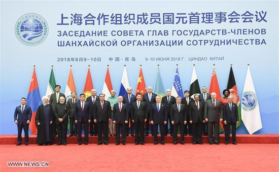 Overseas experts speak highly of Xi's keynote speech at SCO Qingdao summit