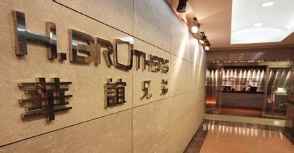 Huayi Brothers Media says share-pledging not a sell-off
