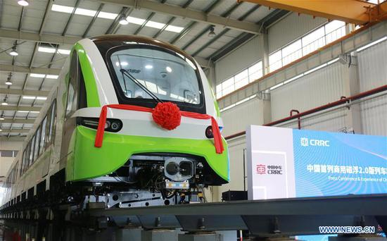 New maglev train rolls off production line