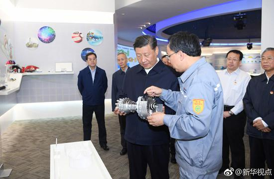 President Xi inspects Yantai Industrial Park of Wanhua Chemical, June 13, 2018. (Xinhua Photo)