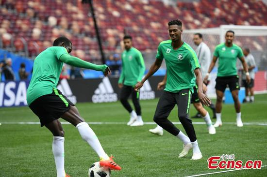 Saudi Arabia footballers train for World Cup