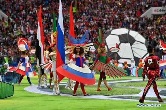 Highlights of opening ceremony of 2018 FIFA World Cup
