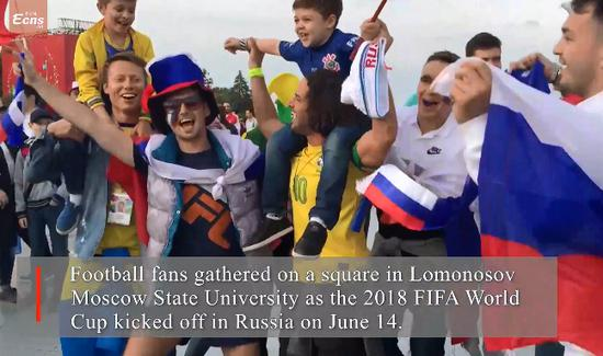World Cup 2018: no party like the fan fest party