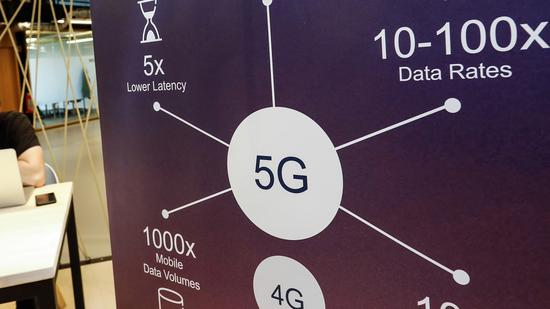 China ready for final rollout of 5G service