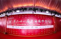 SIFF opens with start-studded red carpet and a Han Yan thriller