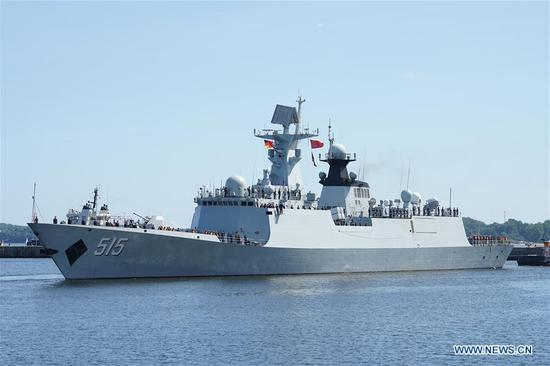 Chinese frigate 'Binzhou' visits military port of Kiel in Germany