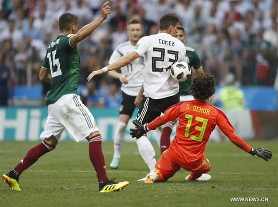 Mexico stun defending champions Germany after Lozano strike