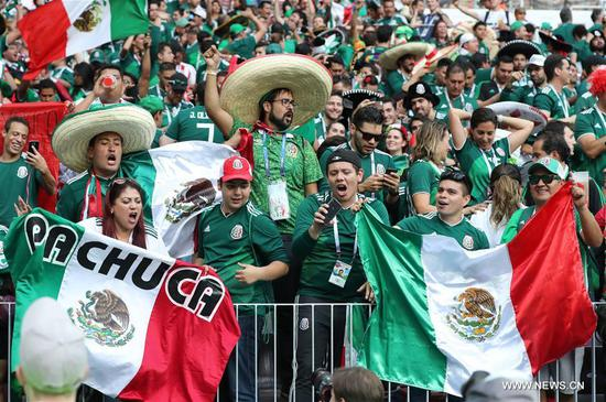Mexico focus on next match after stunning Germany