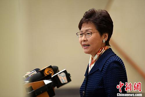 Carrie Lam Cheng Yuet-ngor, Hong Kong SAR chief executive, speaks at a press conference. (File  photo)