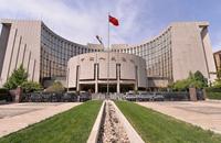 China's economy is sound, within a reasonable range: PBOC