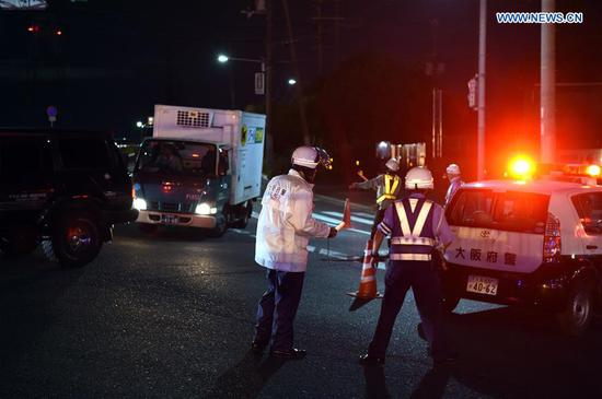4 dead, hundreds injured as 6.1-magnitude quake rocks western Japan