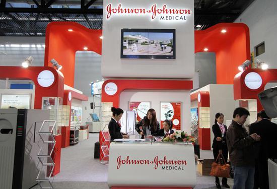 Johnson & Johnson sets up Beijing institute