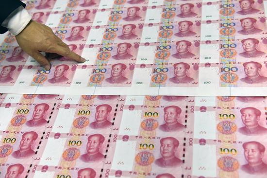 China continues to inject funds into market